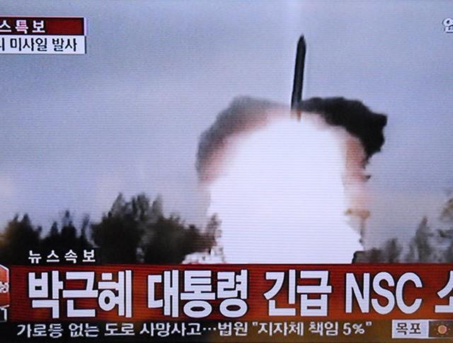 Запуск ракеты КНДР. Эфир телеканала Южной Кореи