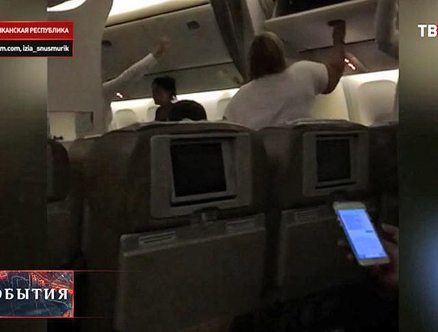 Пассажиры самолета Boeing в Доминикане
