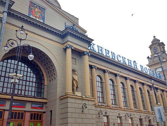 Здание Киевского вокзала