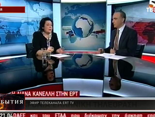 Выпуск теленовостей в Греции