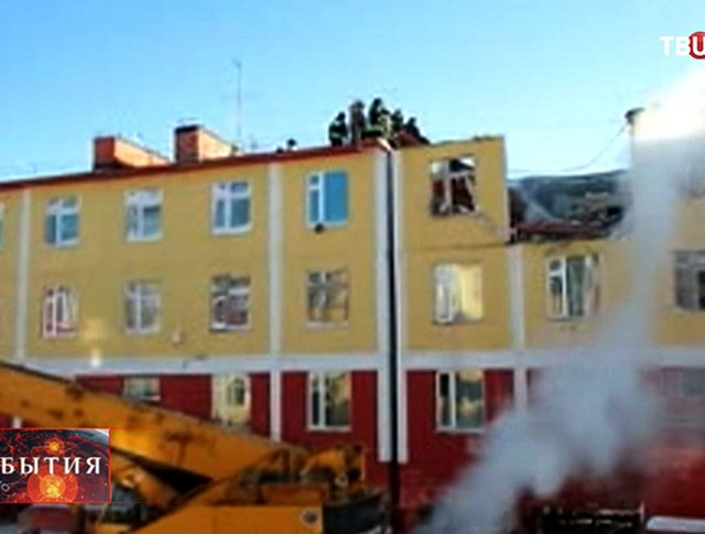 Взрыв в жилом доме на Чукотке