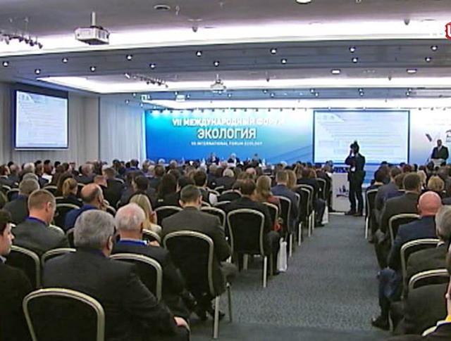"""VII Международный форум """"Экология"""""""