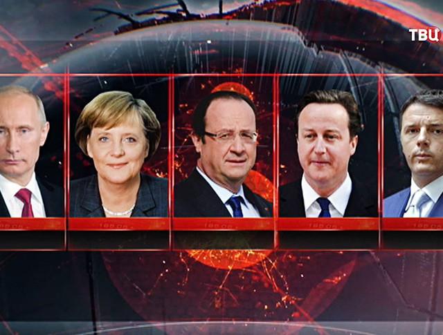 Путин обсудил с европейскими лидерами перемирие в Сирии