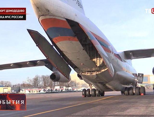 Самолет МЧС России