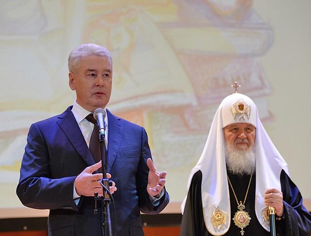 Мэр Москвы Сергей Собянин и патриарх Московский и всея Руси Кирилл