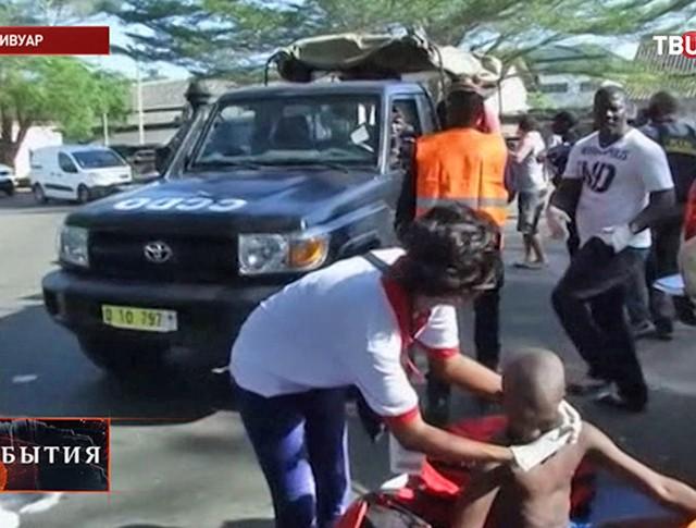 Теракт в Кот-д'Ивуаре