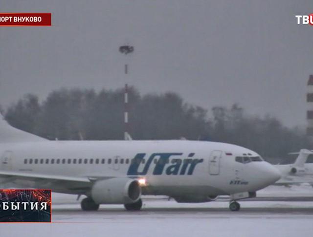 """Самолет Boeing в аэропорте """"Внуково"""""""