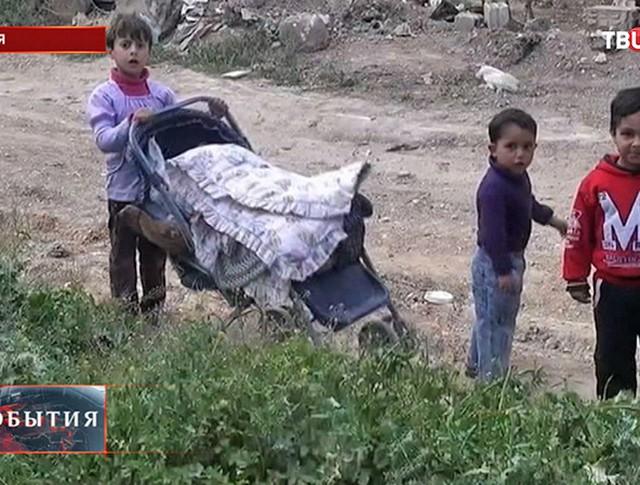 Житили Сирии