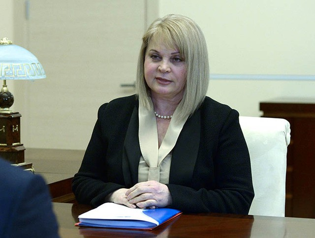 Уполномоченный по правам человека Элла Памфилова
