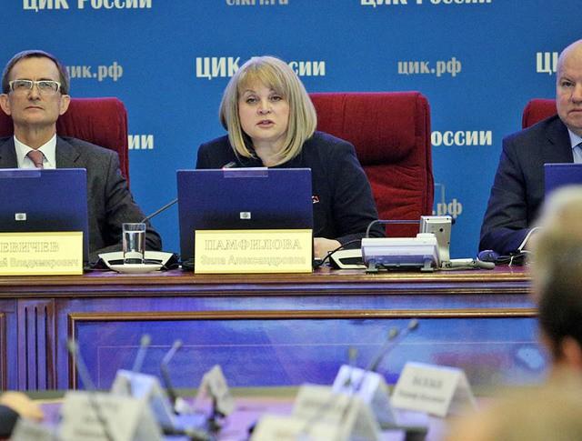 Элла Памфилова на заседании Центральной избирательной комиссии РФ