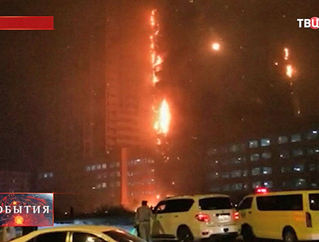 Пожар в ОАЭ