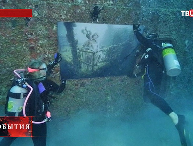 Подводная выставка в США