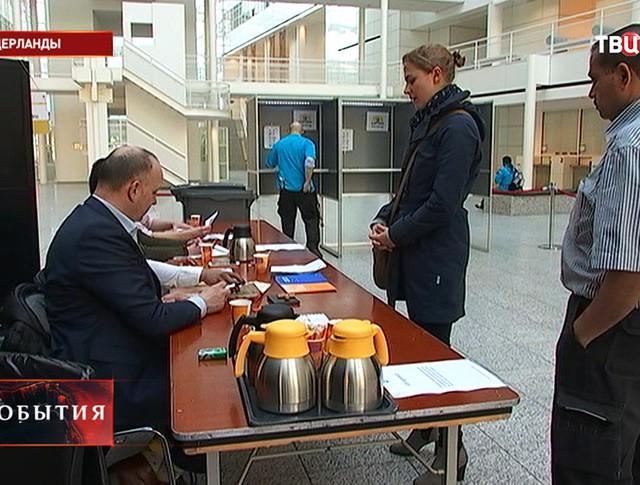 Голосование об ассоциации Украины с ЕС в Нидерландах