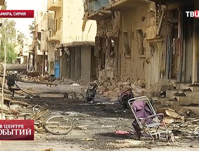 Жилой квартал города Пальмира