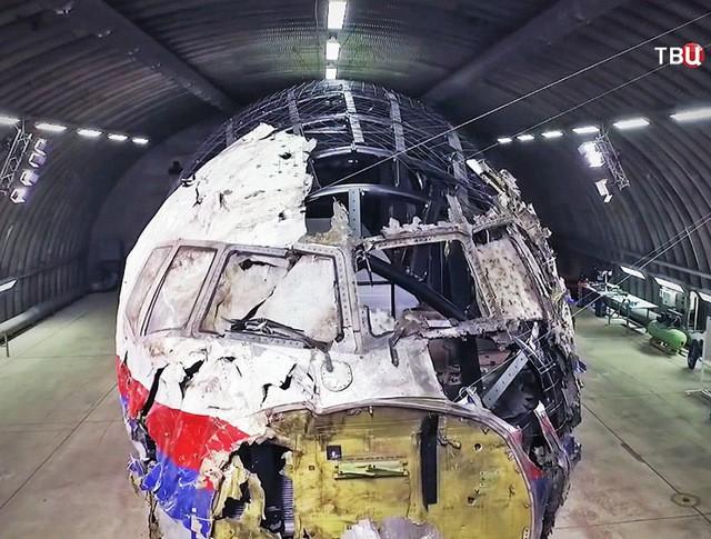 Восстановленный фюзеляж малайзийского Boeing 777 Советом по нацбезопасности Нидерландов