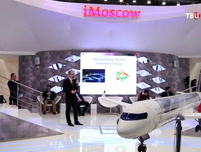 Российский павильон на выставке в Ганновере