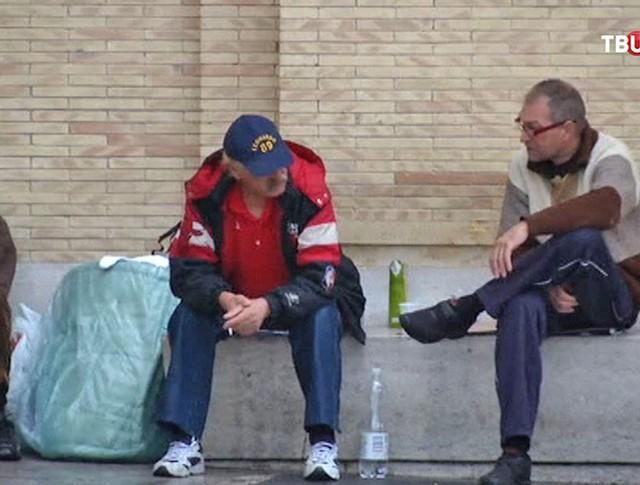 Бездомные люди