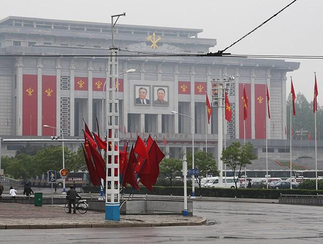 Дом культуры в городе Пхеньян, КНДР