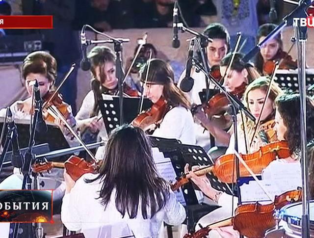 Концерт памяти павших сирийских героев в Пальмире