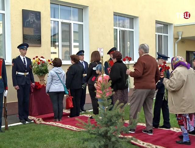 Открытие мемориальной доски старшему лейтенанту Александр Прохоренко