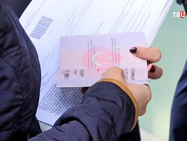 Турецкий паспорт
