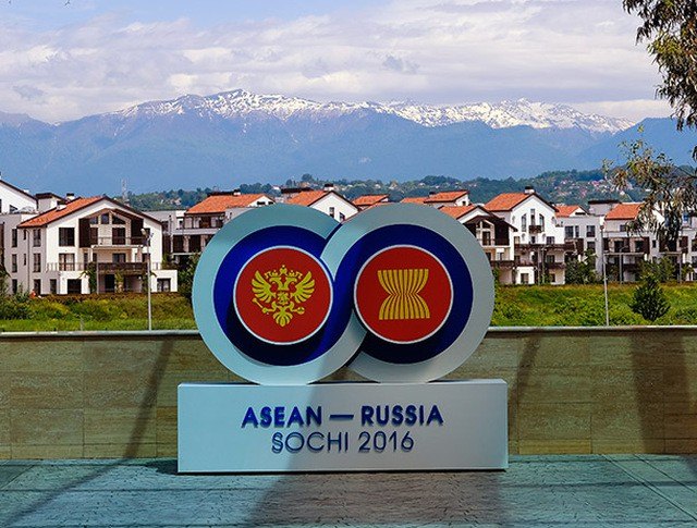 Логотип саммита Россия - АСЕАН