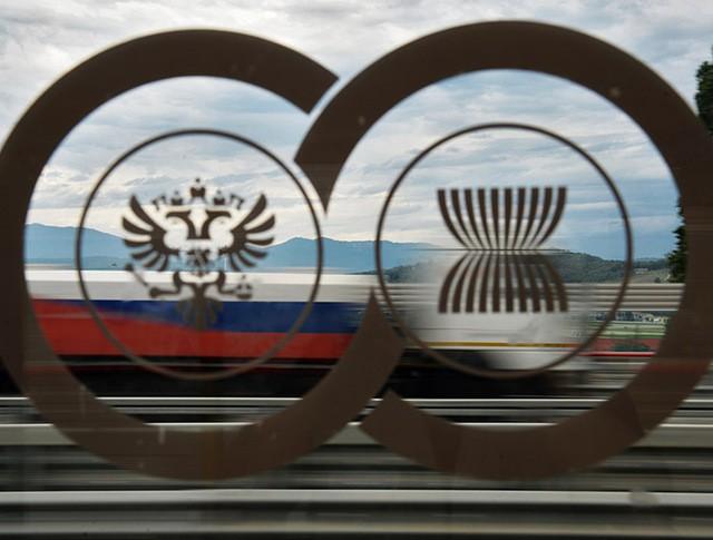 Логотип саммита Россия — АСЕАН