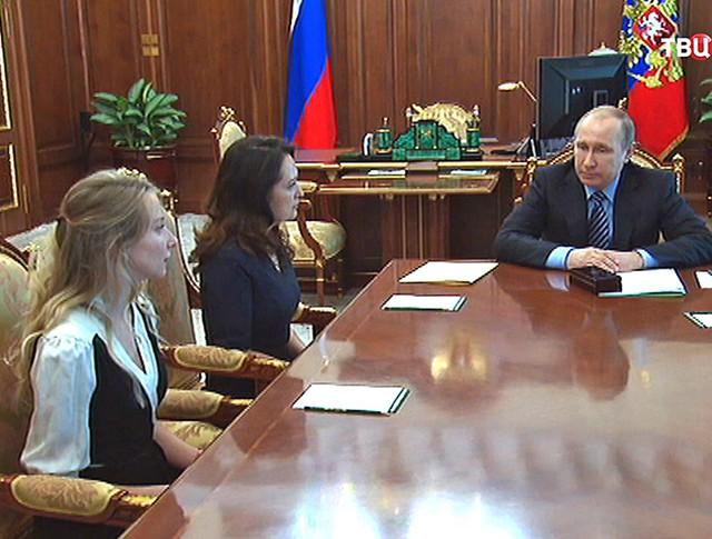 Президент России Владимир Путин встретился с вдовой Игоря Корнелюка и сестрой Антона Волошина