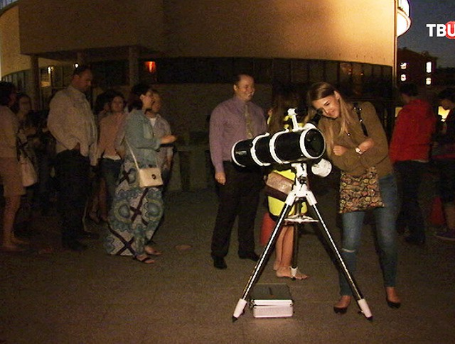 Наблюдение планеты Марс через телескоп