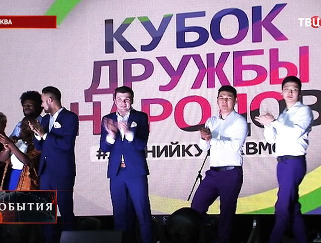 Фестиваль команд КВН в Москве