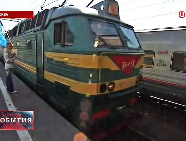 Прибытие агитпоезда ЛДПР