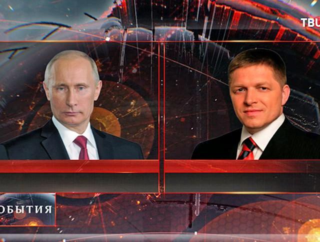 Владимир Путин и премьер-министр Словакии Роберт Фицо