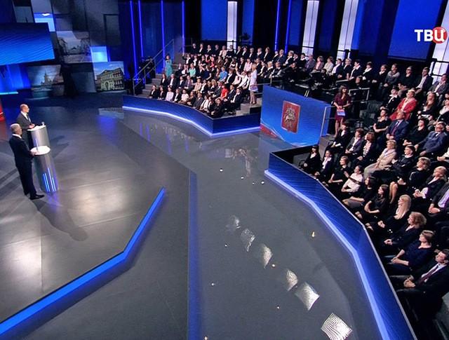 Новости украины путин о крыме