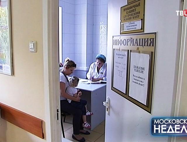 Пациенты на приеме у врача