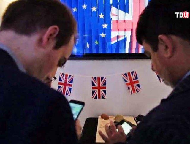 Референдум по отделению Великобритании от Евросоюза