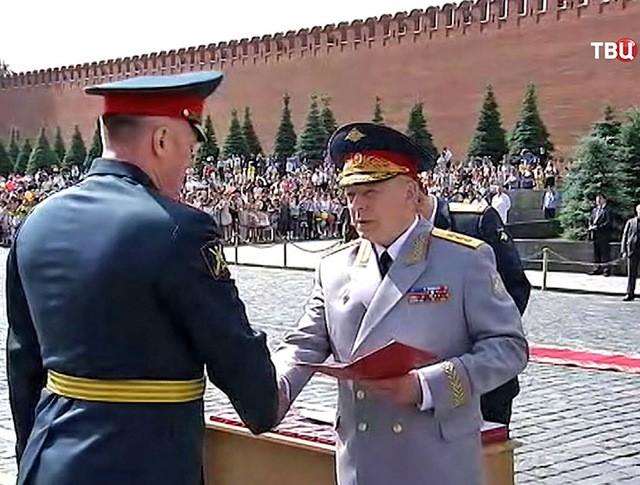 Поздравление офицеров с окончанием Общевойсковой академии Вооруженных сил