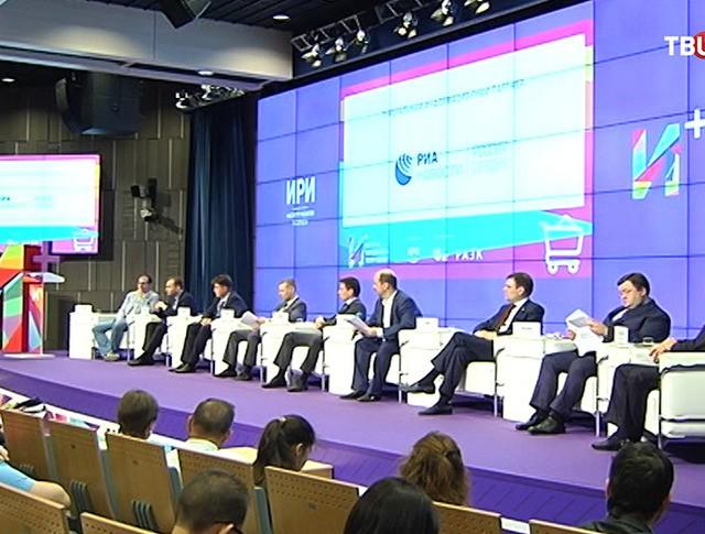 """Форум """"Интернет+Торговля"""""""
