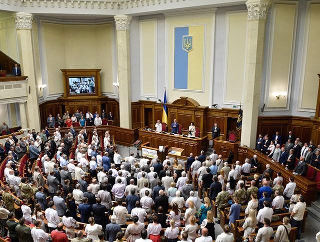 Торжественное собрание в Верховной Раде Украины, посвященное 20-й годовщине Конституции Украины