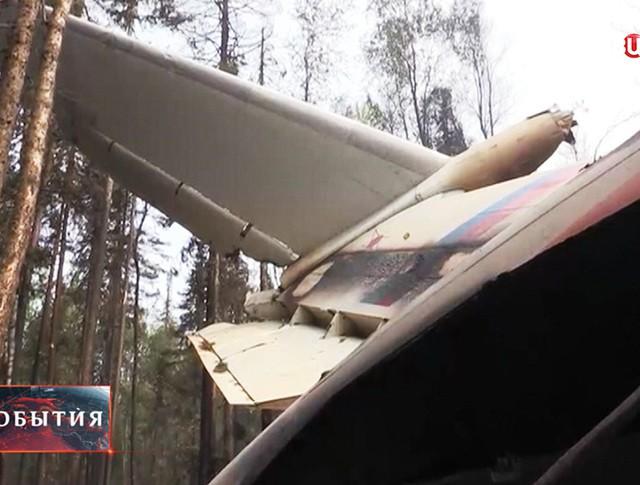 Хвостовая часть самолета Ил-76 МЧС России, упавшего в Иркутской области