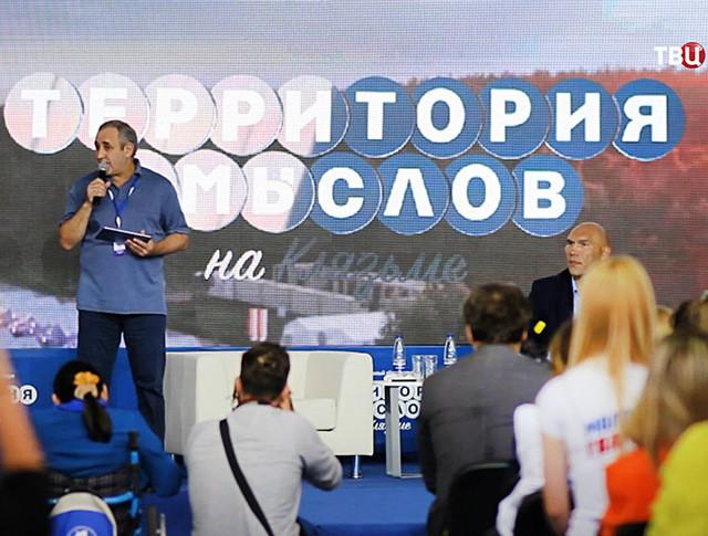 """Сергей Неверов на молодежном форуме """"Территория смыслов на Клязьме"""""""