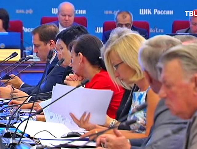 Заседание ЦИК России