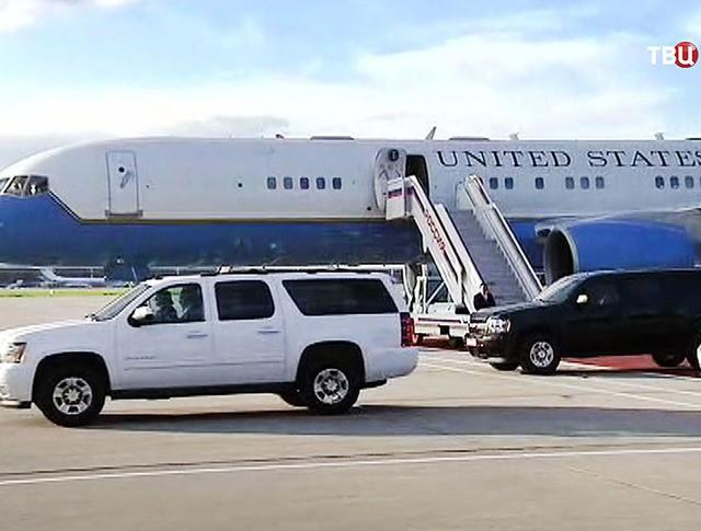 Самолет госсекретарь США прибыл в Москву