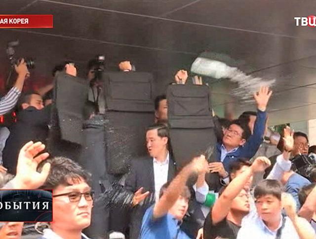 Акция протеста в Южной Кореи
