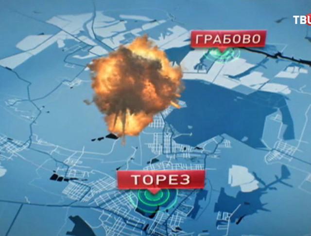 Крушение Boeing над Донбассом