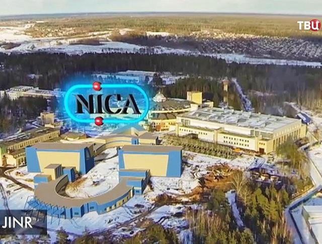 Установка НИКА в Институте ядерных исследований в Дубне