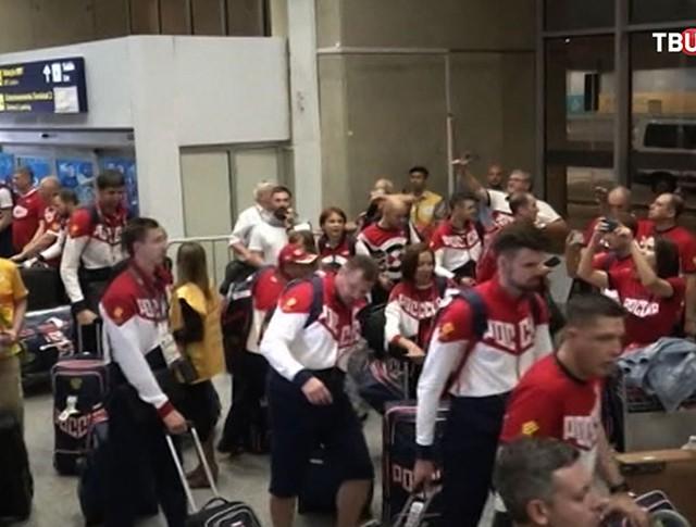 Встреча Российских олимпийцев в Рио-де-Жанейро