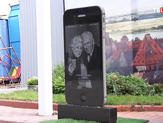 Надгробие в виде iPhone с Раневской и Пляттом