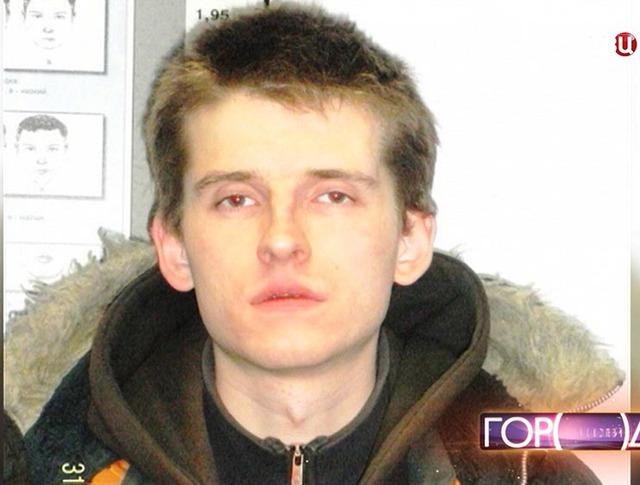 Подозреваемый Владислав Клыков