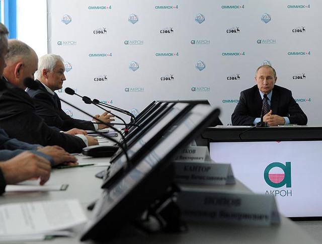 Президент России Владимир Путин во время рабочей поездки в Великий Новгород