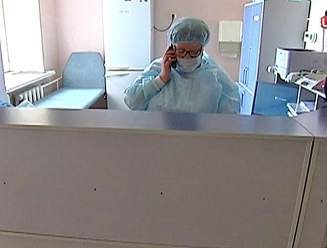 Регистратура в больнице